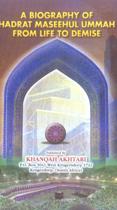A Biography of Hazrat Maseehul Ummah From life to Demise