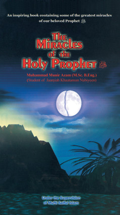 The Miracles of the Holy Proohet