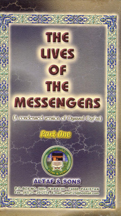 lives of Messengers (1)
