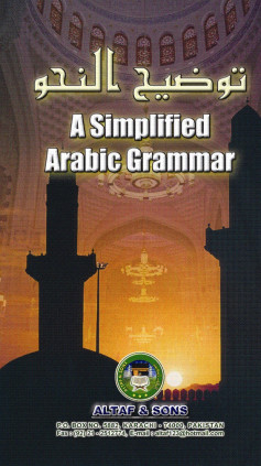 A Simplified Arabic Grammer