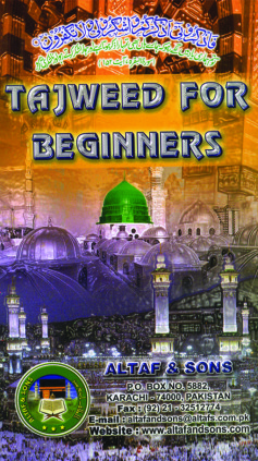 Tajweed for Beginners