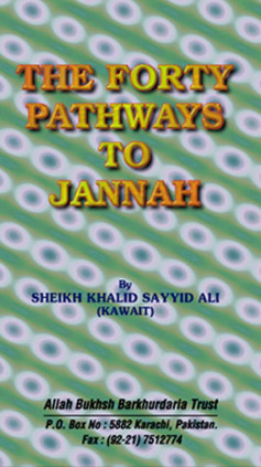 The Forty Pathways to Jannah