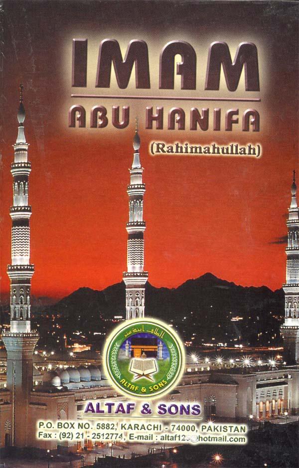 Imam Abu Hanifa - Altaf and Sons - Authentic Books on Islam